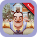 Guide for Hello Neighbor Game by ProGames Guide