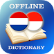 Dutch-Indonesian Dictionary by AllDict