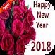 صور و خلفيات السنة الميلادية الجديدة 2018