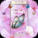 Pink flower cute butterfly wallpaper & lock screen
