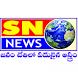 SN News Telugu