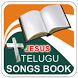 Jesus Telugu Songs Book by R S Paul