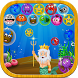 Underwater Bubble Clash by Bubble Shooter Masters