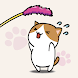 Shake a Cat Feather Toy -Kitty Free Game-