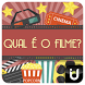 Qual é o filme? by Titanium App Development