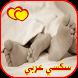 سكس عربي تعليم خليجي و مصري و سعودي by GameTMS