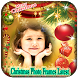 Christmas Photo Frames Latest by Barkat Mobile Apps