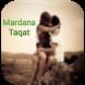 Mardana Taqat by Made In India Apps