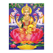 Varalakshmi Vratha Pooja Vidhanam Katha by Devotional Songs For U