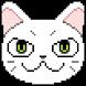 Cat Mine by fkm
