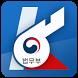 법무부 케이휘슬 by (사)한국기업윤리경영연구원