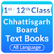 Chhattisgarh State Board Books by Mukesh Kaushik