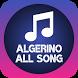 L'Algérino Full song and Lyrics by Rokaku Studio