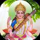 Saraswati Mata HD Wallpapers by Bhaktibhav