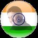 Tendulkar Facts by ParshuInfotech