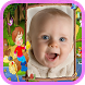 Kids Photo Frames Maker by clickheroapps