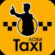 Лови Такси, Тверь by Лайм.Технологии