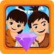 Shape Form Smash (SFS) by Education Bangkok Metropolitan Administrator