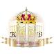 Kingdom Builders Intl Min