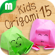 Kids Origami 15 by Gloding Inc.