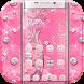 Pink Rose Diamond Theme by Luxury Themes Studio beauty