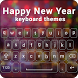 New Year 2016 Keyboard Theme by Abbott Cullen