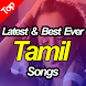 Latest Tamil Songs 2017 by Video House