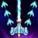 Galaxy Shooter Adventure by Nod's Adventure