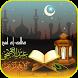 Eid Ul Adha Greeting Cards by Tuah Studio App