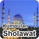 Kumpulan Sholawat Nabi Lengkap by AhnafDev