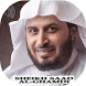 Saad Al-Ghamdi Full Quran mp3 by AdamsDUT