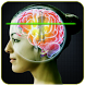 Mind Scanner – Thought Detector Scanner Prank