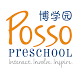 Posso by Taidii Singapore