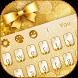 Golden Glitter Keyboard by Creative Theme Designer