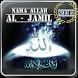 Asmaul Husna (Al-Jamil) by Ahmad M. Nidhom