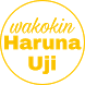 Haruna Uji by GangareBoy