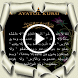 Ayat Kursi Offline Mp3 by moslem media