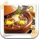 أطباق لالة مولاتي - جديد - by wasafat halawiyat