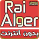 Rai Algerien 2018 Mp3 by dev1tech