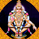 Harivarasanam - Ayyappa Songs by Dhanam Apps
