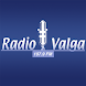 Radio Valga by evelb