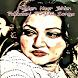 Madam Noor Jehan Pakistani Punjabi Songs by Joey Morque