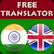 Tamil English Translator by TTMA Apps