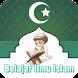 Kitab Dasar Belajar Ilmu Islam by Muslim Ramadan