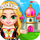 My Princess Palace House Party by Party Kids Mobile