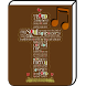 Worship Songs with Lyrics by 4tbFLife DroiDev