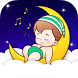 Lullaby for Babies 2017 : Baby Sleep Sounds by Lullaby for Babies app