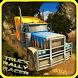 Super Truck Rally Racer Drift by 3D Games Era