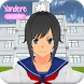 Yandere Simulator Game by TaouTaou
