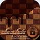 チョコレートロックスクリーン by jfd